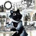 女神のKISS [CD+DVD]<初回限定盤>