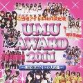 ご当地アイドルNO.1決定戦「U.M.U AWARD 2011」 ~地域活性アイドル大図鑑~