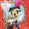 ディズニー 声の王子様 第2章 ~Love Stories~ Standard Edition