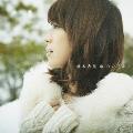 白い足あと [CD+DVD]<初回限定盤>