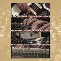 ジャズ・ワークショップコンサート・イン・ハンブルグ [CD+DVD]
