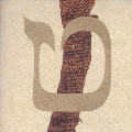 Masada/マサダ9 [DIW-933]