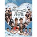 国民トークショー アンニョンハセヨ -男性アイドルSPECIAL・DVD-BOX- II