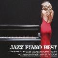 ミスティ/サマータイム ジャズ・ピアノ・ベスト<限定生産スペシャルプライス盤>