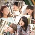 心の叫びを歌にしてみた/Love take it all [CD+DVD]<初回生産限定盤A>