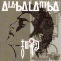 A-LA-BA・LA-M-BA<初回生産限定盤>