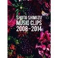 SHOTA SHIMIZU MUSIC CLIPS 2008-2014 [DVD+ブックレット]<初回生産限定版>