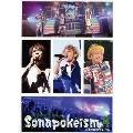 ソナポケイズム Vol.4 in 東京国際フォーラム