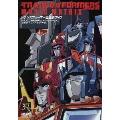 トランスフォーマー主題歌DVD トランスフォーマー・ミュージックマトリクス 30TH アニバーサリーVer.