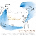 サン=サーンス:交響曲第3番≪オルガン付≫ ルーセル:バッカスとアリアーヌ