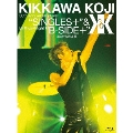 "KIKKAWA KOJI 30th Anniversary Live ""SINGLES+"" & Birthday Night ""B-SIDE+"" 3DAYS武道館<完全初回生産限定盤>"