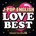 J-POP ENGLISH LOVE BEST Mixed by DJ嵐