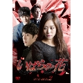 いばらの花 DVD-BOX2