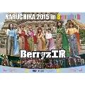 Berryz工房 NARUCHIKA 2015 in Bangkok