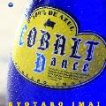 コバルト・ダンス ~COBALT Dance~