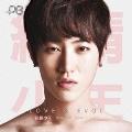 LOVE × EVOL<限定盤/ヒョビンver.>