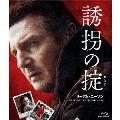誘拐の掟[PCXP-50332][Blu-ray/ブルーレイ] 製品画像