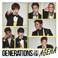 AGEHA [CD+DVD]