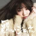 舞いジェネ!<初回生産限定盤D/志田>