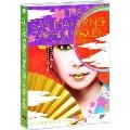 HKT48指原莉乃座長公演 at 明治座/博多座[HKT-D0019][DVD] 製品画像