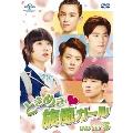 ときめき旋風ガール DVD-SET3