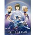 劇場版 KING OF PRISM by PrettyRhythm [DVD+CD]<初回生産限定特装版>