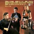 ベートーヴェン:ピアノ三重奏曲 第3番 クラリネット三重奏曲「街の歌」他