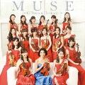 MUSE ~12 Precious Harmony~