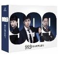 99.9 刑事専門弁護士 Blu-ray BOX