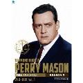 弁護士 ペリー・メイスン シーズン9 DVD-BOX Vol.1