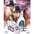 夜を歩く士〈ソンビ〉 Blu-ray SET2 [3Blu-ray Disc+2DVD]<初回数量限定版>
