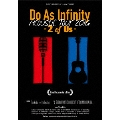 Do As Infinity Acoustic Tour 2016 -2 of Us- Live Documentary Film [Blu-ray Disc+2CD]