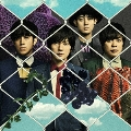 FREE YOUR MIND [CD+DVD]<初回限定盤>