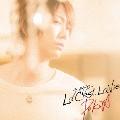 ラ・セラヴィー~La C'est La Vie~ [CD+DVD]<初回生産限定盤>