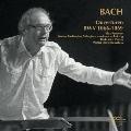 バッハ:管弦楽組曲全曲