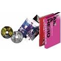 アイアムアヒーロー Blu-ray豪華版[EYXF-11182/3][Blu-ray/ブルーレイ] 製品画像
