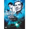 原潜シービュー号~海底科学作戦 DVD COLLECTOR'S BOX Vol.6