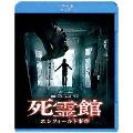 死霊館 エンフィールド事件 [Blu-ray Disc+DVD]