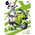 ばくおん!! 第6巻 [DVD+CD]<初回限定版>