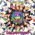 恋☆煌メケーション!!! [CD+Blu-ray Disc]<初回限定盤>