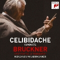 ブルックナー:交響曲第4番「ロマンティック」 [Blu-spec CD2]
