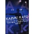 "KAZUKI KATO 10th Anniversary Special Live ""GIG"" 2016 ~Laugh & Peace~ALL ATTACK KK【DAY-1】"