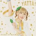 YATTA! (お年玉盤A)