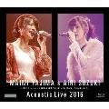 ハロ!モバ Presents 矢島舞美&鈴木愛理 アコースティックライブ2016 ~コロンの娘。ふたたび~