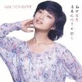 GOLDEN☆BEST 山口百恵 日本の四季を歌う [2Blu-spec CD2]