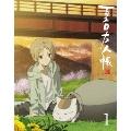 夏目友人帳 陸 1 [Blu-ray Disc+CD]<完全生産限定版>