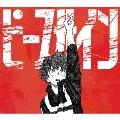 ピースサイン (ピース盤) [CD+DVD+ピースリング]<初回生産限定盤>