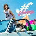 #Hashtag<通常盤>