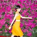 ララララ・ライフ (B) [CD+DVD]<初回生産限定盤>