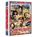 SR サイタマノラッパー~マイクの細道~ Blu-ray BOX [4Blu-rayDisc+CD]